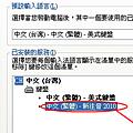 微軟新注音輸入法(支援win7) 標點符號.png