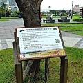 哈瑪星鐵道文化園區.JPG