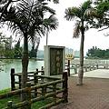高雄‧澄清湖.JPG