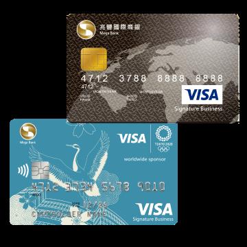 兆豐銀行 利多御璽卡 信用卡.png