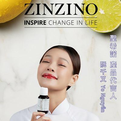 台灣 聖希諾 產品代言人 阮千又_副本.jpg