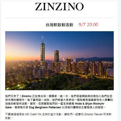 ZINZINO 聖希諾 台灣正式啟動了!.jpg