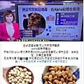 納豆可防新冠病毒!日本研究證實對付Alpha變種也有效 TVBS新聞網.jpg