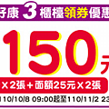 7-ELEVEN 統一超商.png