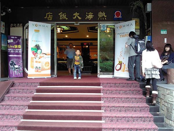 2011-維瑪北投網聚 (03).jpg
