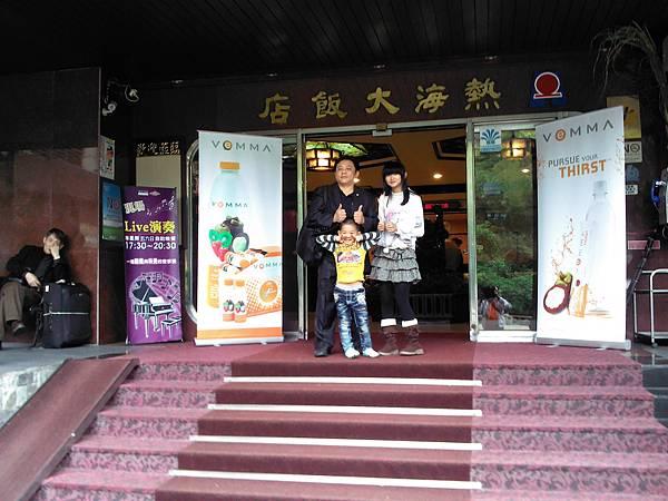 2011-維瑪北投網聚 (04).jpg