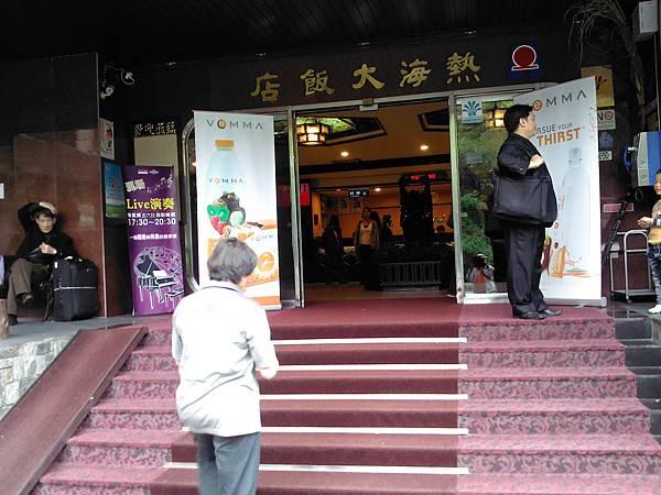2011-維瑪北投網聚 (05).jpg