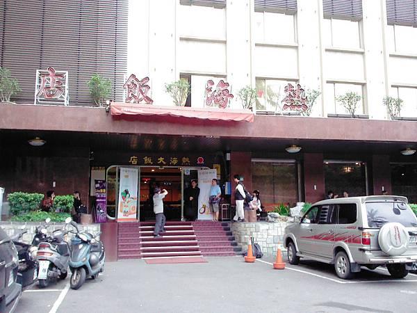 2011-維瑪北投網聚 (07).jpg
