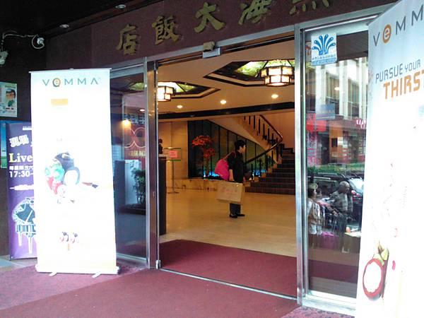 2011-維瑪北投網聚 (18).jpg