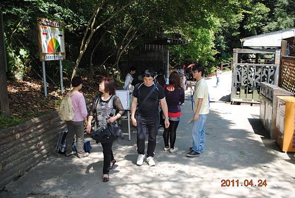 滿月園健行 (3).JPG
