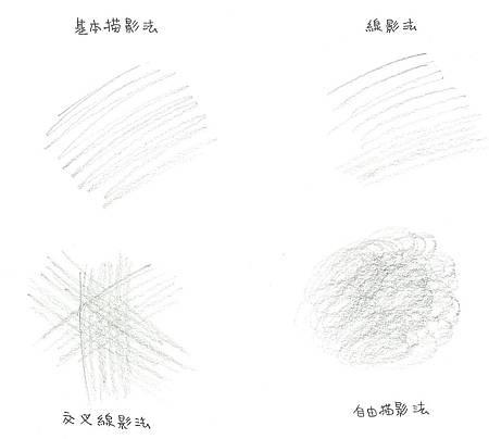 SK2.jpg