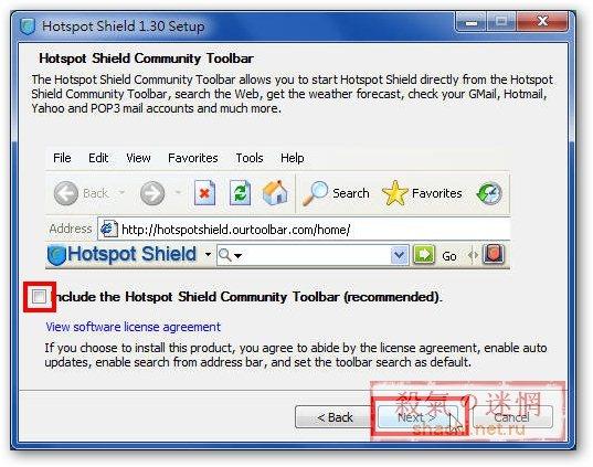hotspot-shield-7.jpg