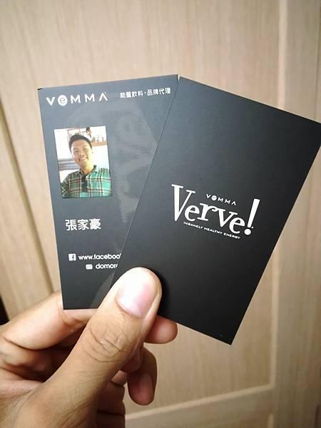 Verve!的名片~~