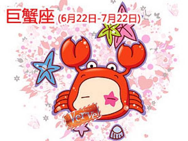 巨蟹寶寶都來YPR