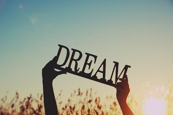 人人都有實現夢想的權利