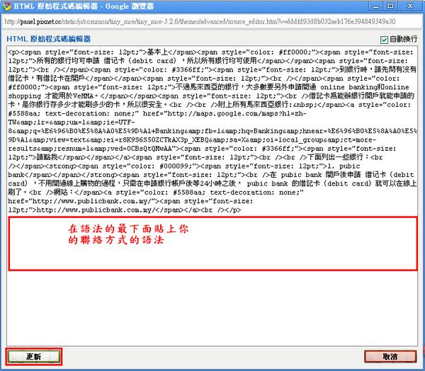 pixnet21.jpg