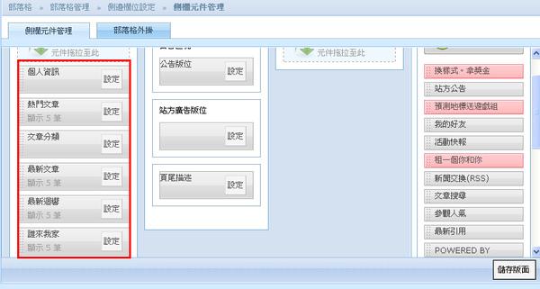 pixnet12-1.jpg