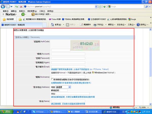pixnet3.jpg