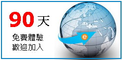 環球3.jpg