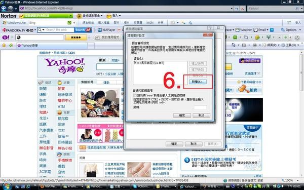 vemmabuilder中文化圖解四.jpg