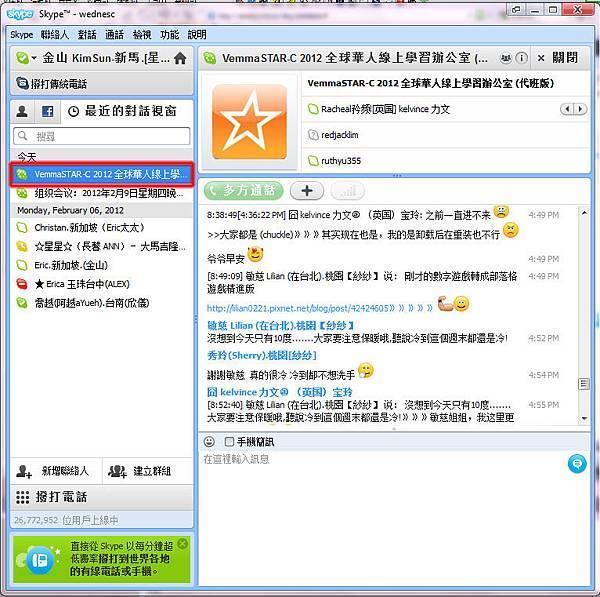 sykpe5_0007.jpg