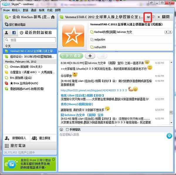 sykpe5_0008.jpg