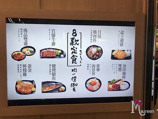定食8 00.JPG