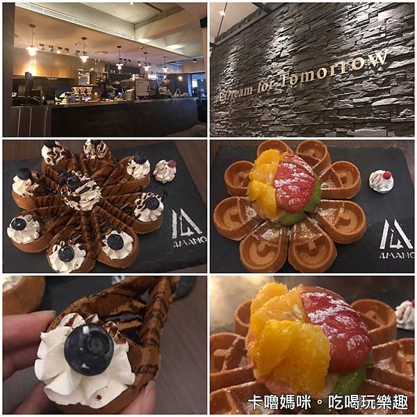 4MANO CAFFE忠孝店00.JPG