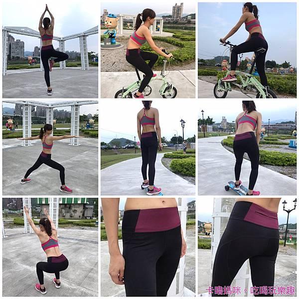 【LEAP】Power Pack 4D塑型運動壓縮緊身褲(九分褲)00.JPG