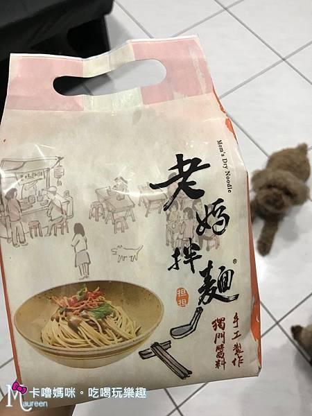 2017台灣泡麵排行榜第01名_老媽拌麵老成都擔擔麵01.JPG