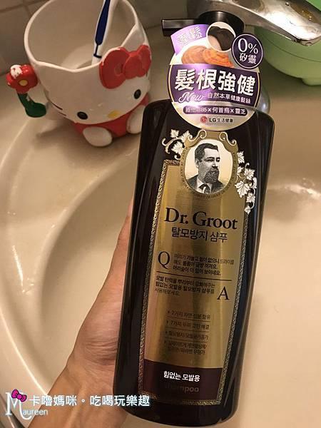 Dr.Groot養髮秘帖洗髮精400ML(蓬鬆款)01.JPG