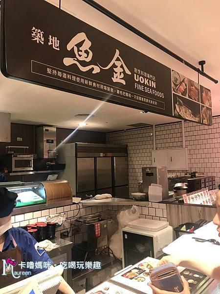 新光三越A4~築地魚金割烹料理專門店01.JPG