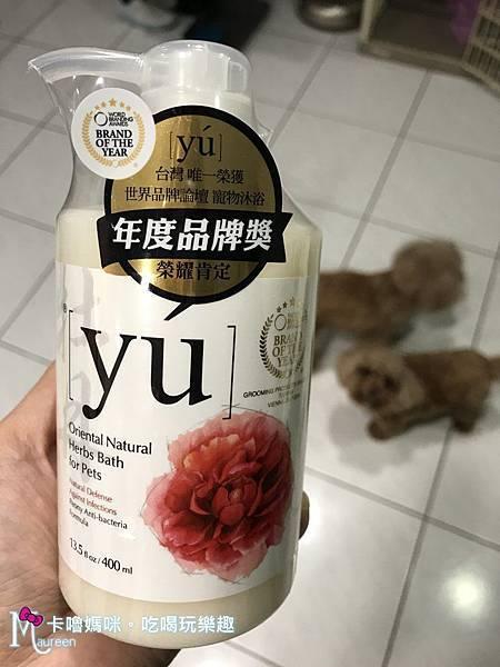YU東方森草保養系列01.JPG