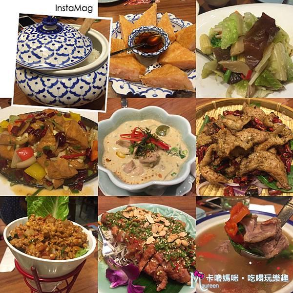 泰集泰式料理Thai Bazaar01.JPG