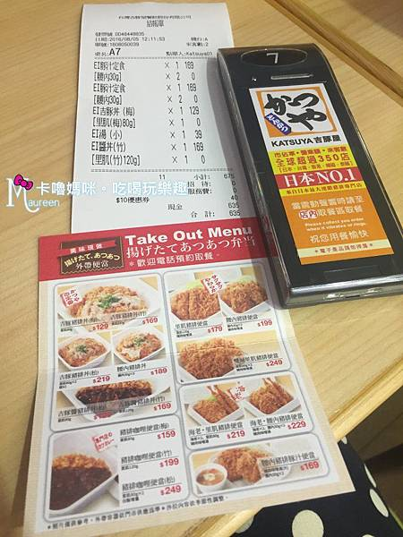 信義誠品~吉豚屋Katsuya01.JPG