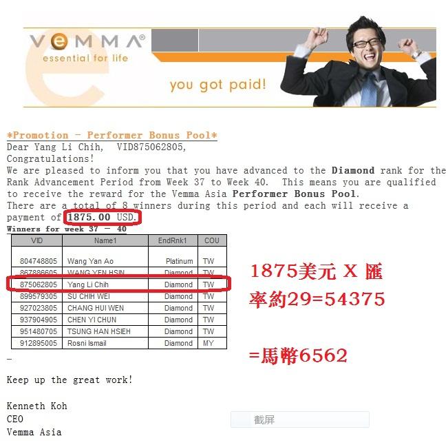 搜狗截图_2011-11-01_14-45-57.jpg
