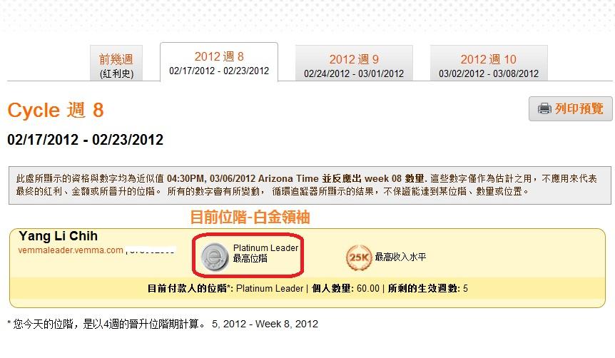 搜狗截图_2012-03-07_17-20-07