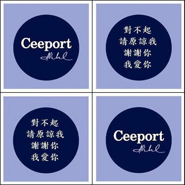 CEEPORT