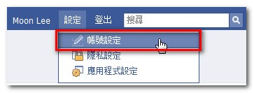 vemma 網路創業 兼差 開店