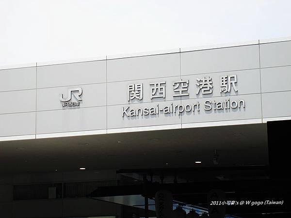小司麥2011-大阪京都行  (9).JPG