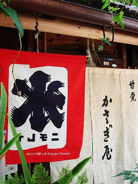 小司麥2011-大阪京都行  (21).JPG