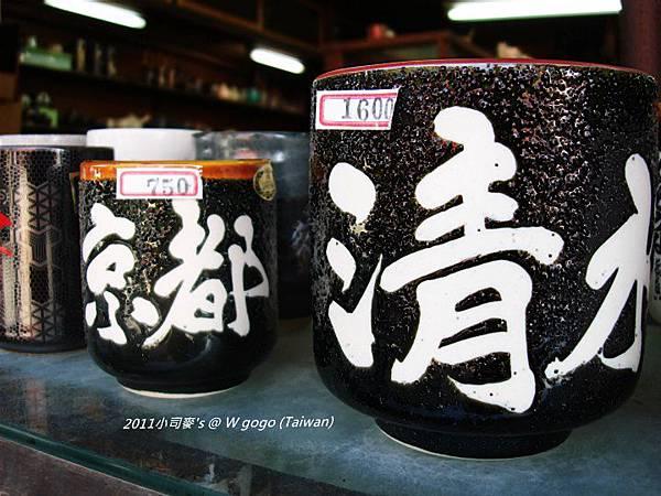 小司麥2011-大阪京都行  (23).JPG
