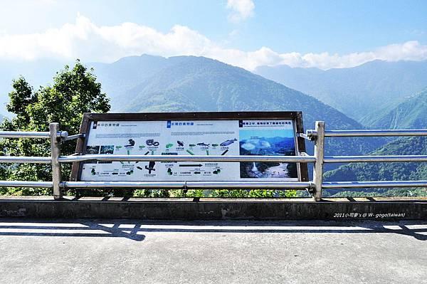 小司麥2011-拉拉山 (4).JPG