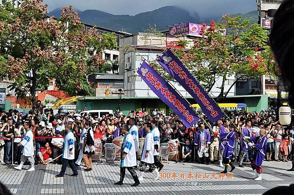 2011小司麥-11溫泉季の日本道後撞轎 (7).JPG