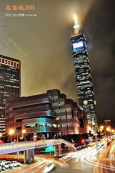 2012小司麥-101夜拍 (3).JPG
