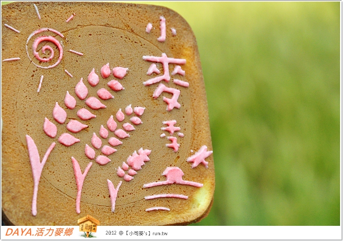 2012小司麥-DAYA活力麥鄉 (46)