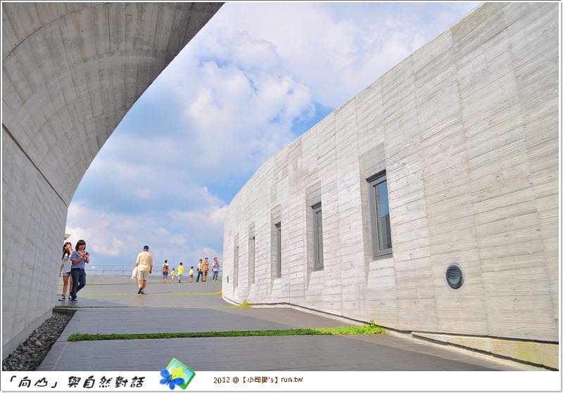 2012小司麥-「清水模」 (2)