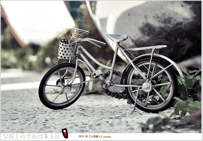 2012小司麥-腳踏車 (1)