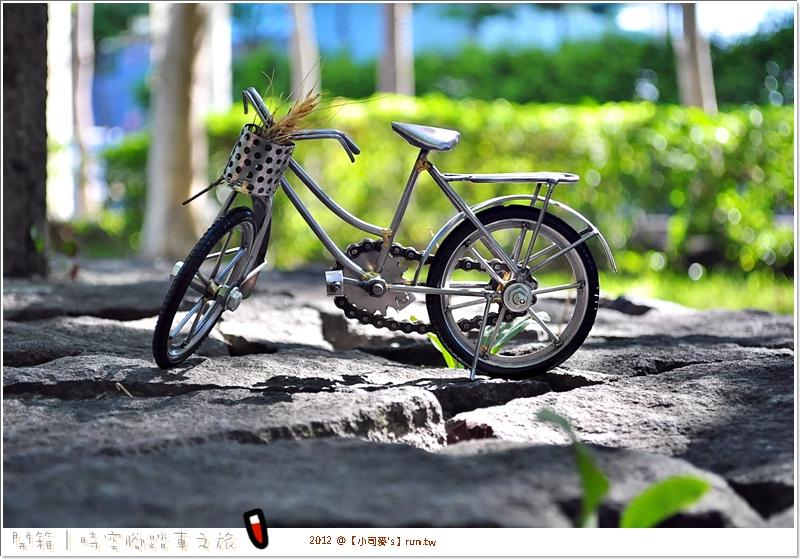 2012小司麥-腳踏車 (10)