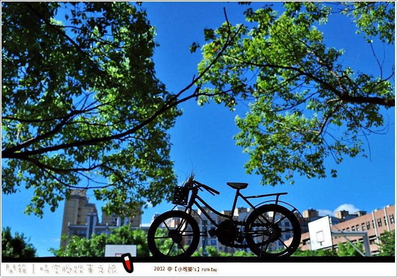 2012小司麥-腳踏車 (11)